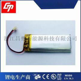 录音笔,麦克风充电锂电池3.7v聚合物锂电池502055 550mah