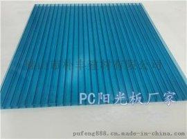 6mm湖藍色陽光板/雙層四層陽光板