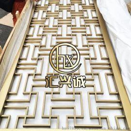 酒店不锈钢屏风价格 北京不锈钢屏风定制