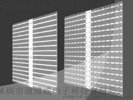 迪博威LED透明显示屏