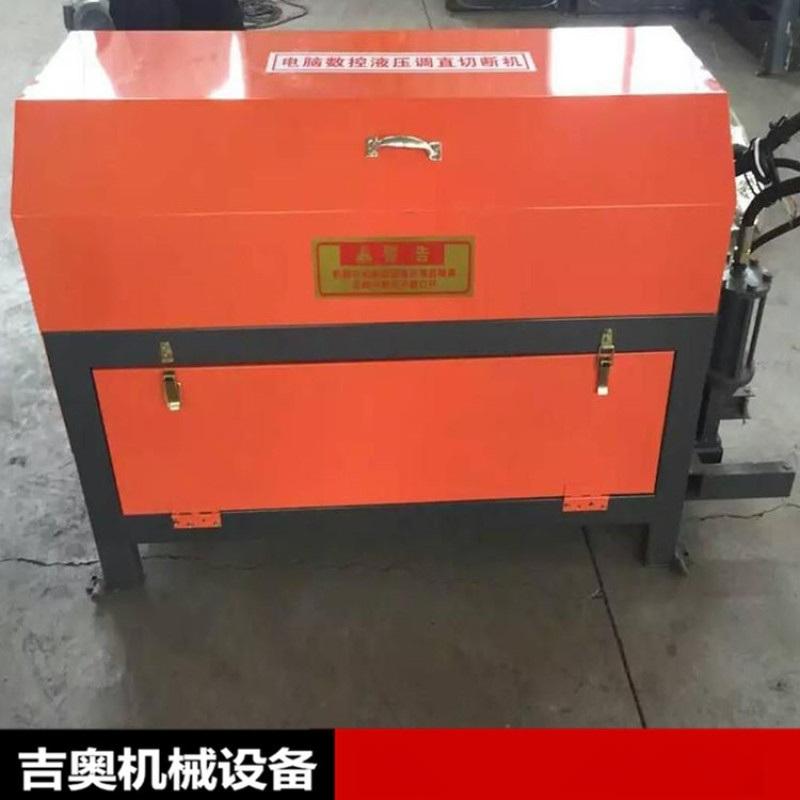 电脑版钢筋调直机  GTQ4-14钢筋调直机厂家
