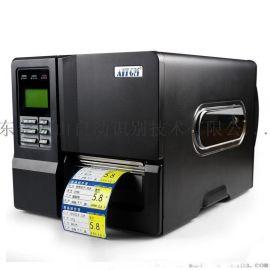 国内AM-308E标签打印机条码打印机