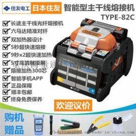进口原装日本住友82C光纤熔接机