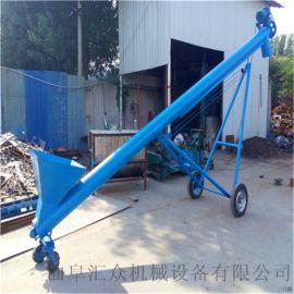 标准环保型不锈钢螺旋提升机 面粉粮食螺旋上料提升机