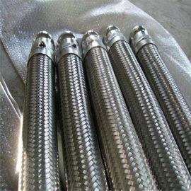 耐高温金属软管/防爆金属软管/螺纹金属软管
