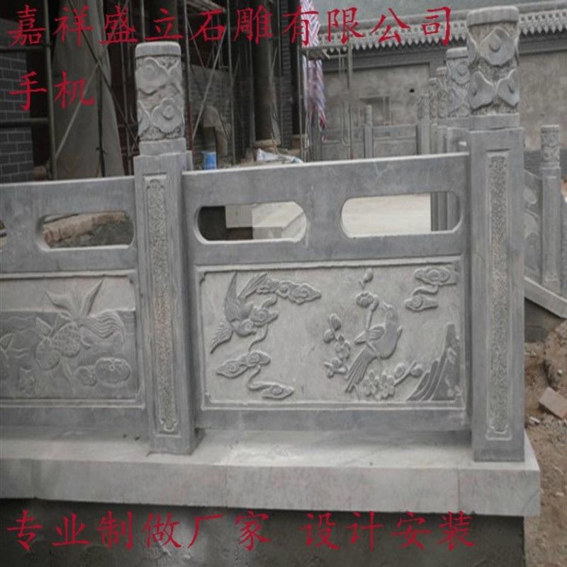 花岗岩石材栏杆 值得信赖 专业制作广场河道石雕护栏
