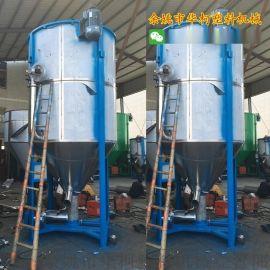 塑料颗粒搅拌机,1000kg(公斤)1吨型,混料机搅拌速度快