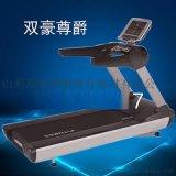 健身房室内商用健身器材跑步机跑带增宽大大提高安全性