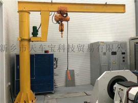 热销立柱式悬臂吊 吊重3T悬臂吊车间仓库搬运货物
