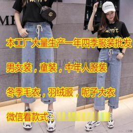 時尚特價牛仔褲清地攤熱賣爆款破洞牛仔褲便宜清