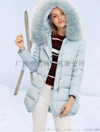 鸭宝宝羽绒服品牌女装折扣店推荐广州明浩折扣女装货源市场