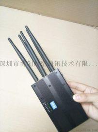 原装全频段手机gps屏蔽器生产厂家