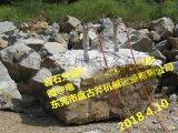 露天石灰石矿山开采大型劈裂机设备