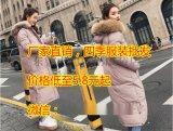杭州呢子大衣廠家直銷2018新款毛呢外套長款棉服便宜批發