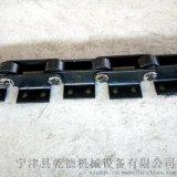 打包机链条 双孔弯板式链条 发黑处理材质
