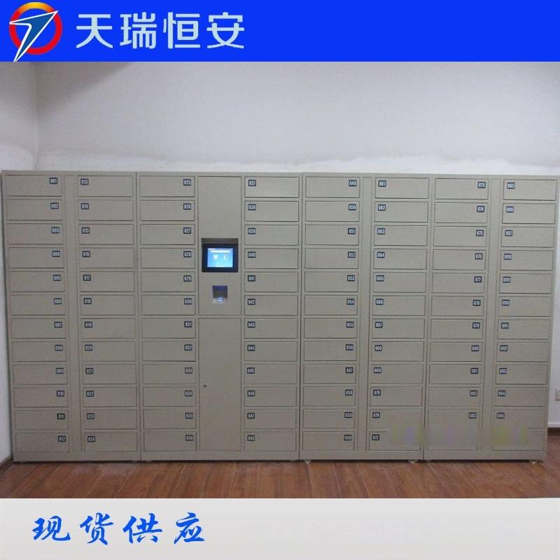 智能远程管理文件交换柜工控机系统控制文件柜