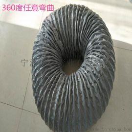 耐高温圆形风管吸烟排气管流水线排烟软管