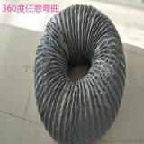 耐高溫圓形風管吸菸排氣管流水線排煙軟管