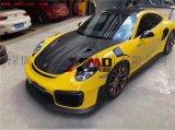 保时捷911改装GT2RS碳纤维包围 机盖 尾翼