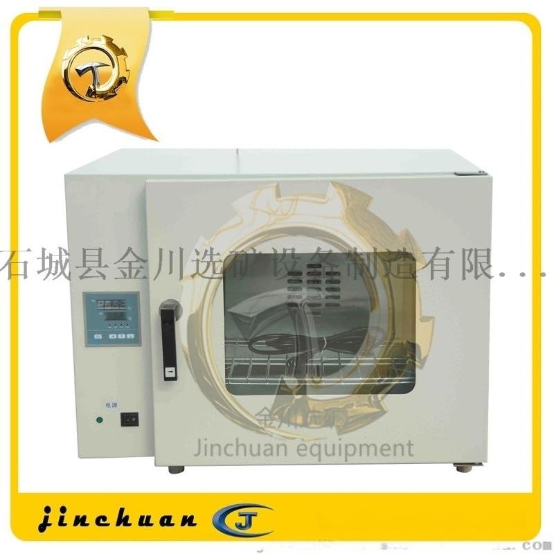 电热鼓风恒温干燥箱 数显恒温干燥箱