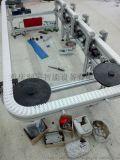 柔性輸送線,柔性板鏈線,柔性輸送設備