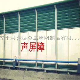 声屏障厂家@高速公路声屏障@公路金属声屏障
