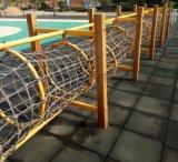 兒童戶外拓展爬網鑽網遊樂園設備
