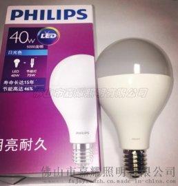 飞利浦皓亮型LED球泡40WE27/E40佛山价格