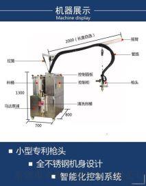 低压聚氨酯发泡机 小型聚氨酯发泡机