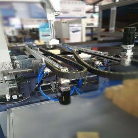 XYZ轴桁架机械手点胶焊接上下料抓取自动化机器人