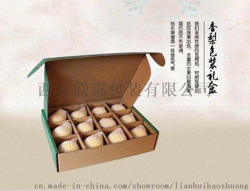 西安月饼包装盒定做-西安手提袋印刷厂家-联惠