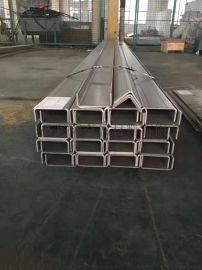 耐高温2520不锈钢角钢    不锈钢槽钢