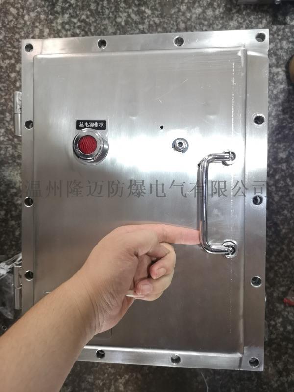 钢板焊接防爆箱  非标尺寸定做