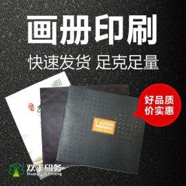 安阳图册定制 宣传册制作 企业宣传画册设计印刷