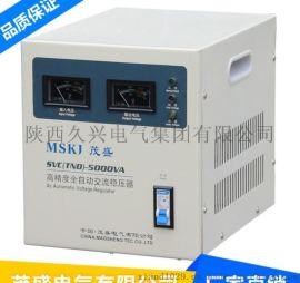 西安穩壓器選購方法介紹