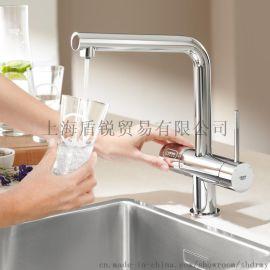 Grohe Blue带过滤系统直饮水厨房水龙头
