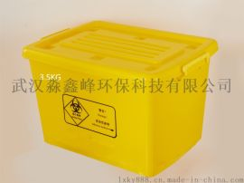 40L/60L/100L医疗废物周转箱