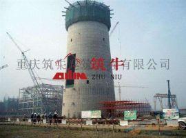 衢州修补砂浆-环氧树脂砂浆-环氧修补砂浆