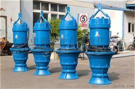 QHB下吸式混流泵推荐厂家
