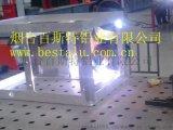 百斯特铝合金结构架焊接