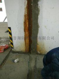 地下室伸缩缝堵漏有哪些灌浆方式