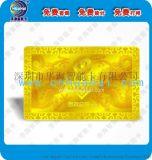 金属卡片 高档会员卡 镂空创意卡 可定制logo