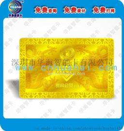 金属卡片 **会员卡 镂空创意卡 可定制logo