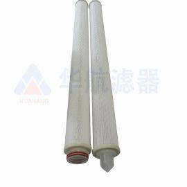 气体过滤器滤芯PS-240-FC-2-LB精密滤芯