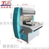 自動化流水線廠家-供應定製款-PVC相框點膠機