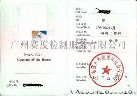 广州市工程师职称评定辅导