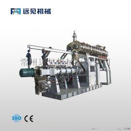远见机械漂浮鱼饲料膨化机 **水产膨化设备