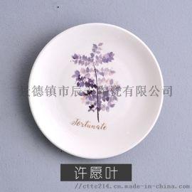 厂家直销陶瓷纪念盘观赏盘定制款