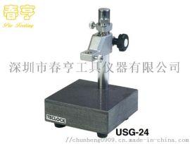 供应日本得乐TECLOCK量表台架USG-24