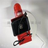 電鈴 UC4-100MM/220VAC聲光報警器